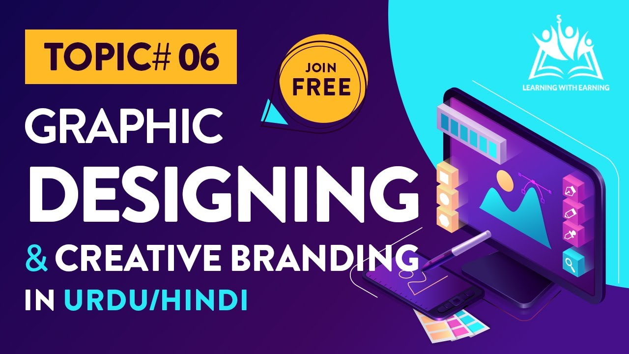 06 Product Banner Design Graphic Designing Creative Branding In Urdu Hindi Youtube