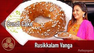Delicious Bundt Cake Recipes | Rusikkalam Vanga | 17/12/2018