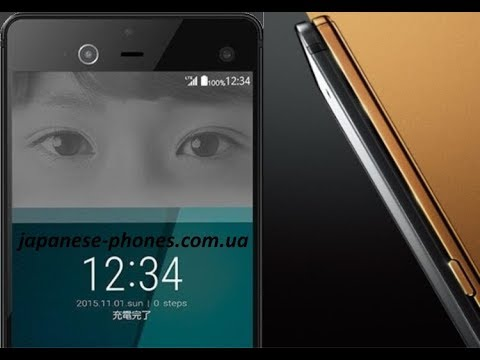 Fujitsu F-01J the best phone with solid construction and eye scan (MIL-STD-810G) NX arrows DoCoMo