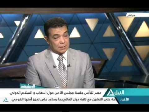 المشهد 12 5 2016   INTERVIEW ON EGYPT IN UNSC, Arabic, 921387