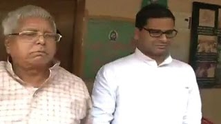 Strategist Prashant Kishor will be inducted as advisor to Chief Minister Nitish Kumar