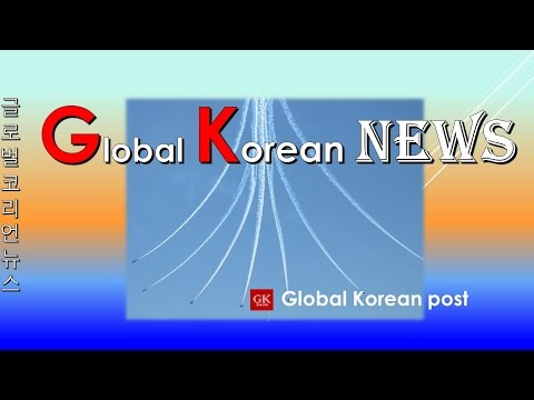 Canadian National Air Show 캐나다 에어쇼 by Global Korean Post