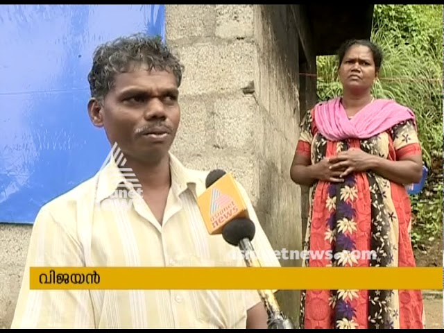 Cave front appeared in Udumbannoor Thodupuzha