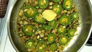 Okra - Australian Style part two