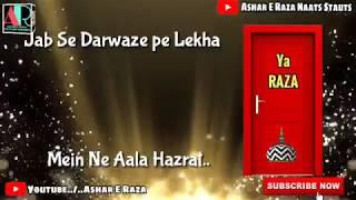 Jab Se Darwaze Pe Lekha Mein Ne #Aala_Hazrat Koi Gustak E Nabi #_100 Urs E #Aala_Hazrat
