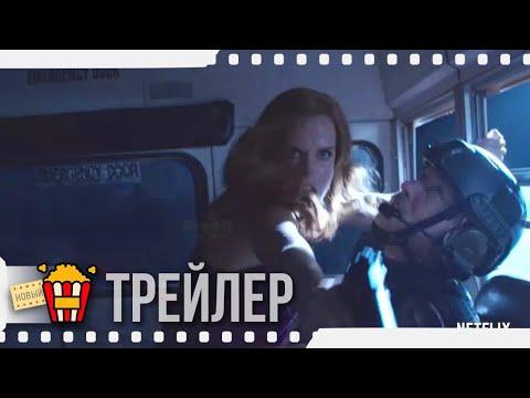ВАМПИРСКИЕ ВОЙНЫ (Сезон 1) — Русский трейлер | 2019 | Новые трейлеры
