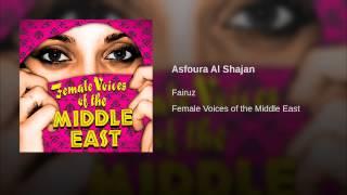 Asfoura Al Shajan