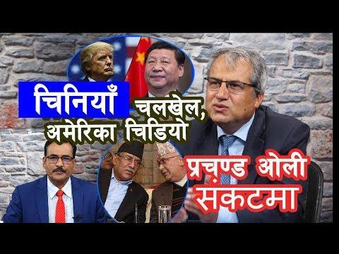 अरुण सुवेदीको डरलाग्दो खुलासा : देशमा अब कि अधिनायकवाद आउँछ कि सैन्यशासन | Arun Subedi