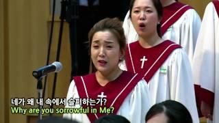 시편 150편 자양교회 지휘 윤학원 4K 제11회 성가대합창제 부평감리교회
