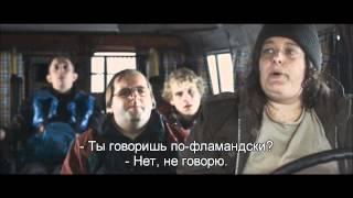 Фильм «Приходи, как есть» СМОТРЕТЬ ОНЛАЙН Трейлер