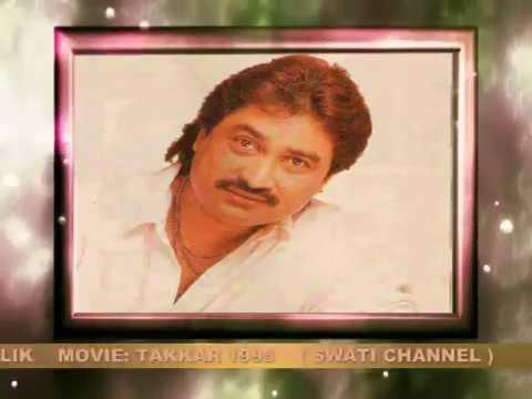 AANKHON MEIN BASAYA THA ( Singer, Kumar Sanu )