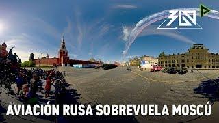Día de la Victoria en 360º: Aviones militares sobrevuelan la Plaza Roja de Moscú
