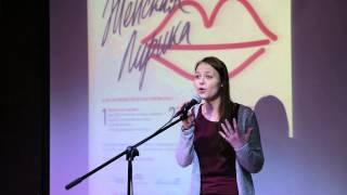 Вольтман Спасская Девочка играет на рояле  Читает Саша Степанова  Мой поэт