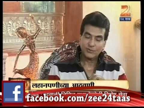 Zee24Taas - Virasat Ravi Kapoor To Jitendra 1