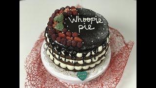 Вупи пай торт рецепт Доступно и легко от Кутикай