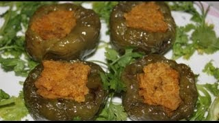 how to make stuffed capsicum recipe