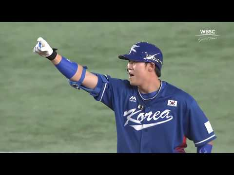 Highlights: Korea v Japan - Asia Professional Baseball Championship 2017