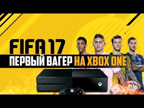 Золотой статус Xbox Live Gold Xbox