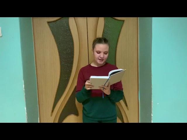 Новожилова Надежда читает произведение «Молодость» (Бунин Иван Алексеевич)