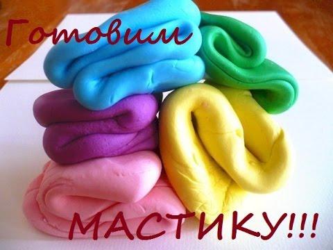 Мастика/ Рецепт мастики/ Сахарная мастика в домашних условиях/ Мастика с маршмелоу
