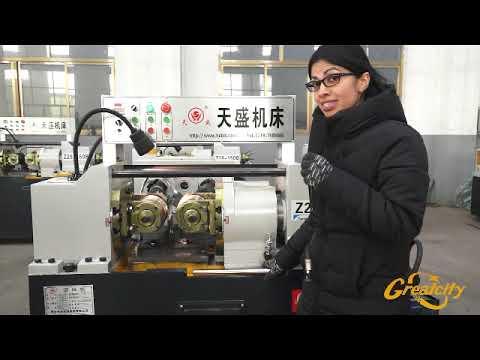 Thread Rolling Machine Operation Video