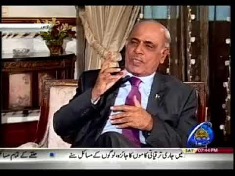Governor Punjab/ Chancellor Punjab University talks about Higher Education issues | Dr. Lubna Zaheer