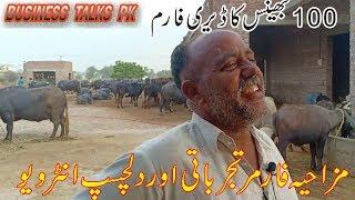 Horse Farming in Pakistan / Horse Farming in Sialkot Punjab