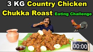 3 Kg Country Chicken Chukka Roast Eating Challenge  Easy Chicken Chukka Recipe  Saapattu Raman