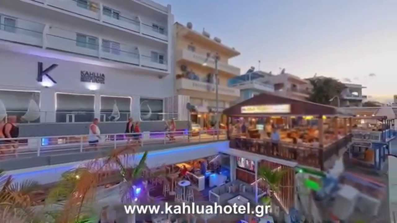Kahlua boutique hotel hersonisos crete greece youtube for Boutique hotel crete