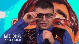 Данир Сабиров «Эстеремкәй» 2 бүлек : пародия на татарских певцов  Часть 2