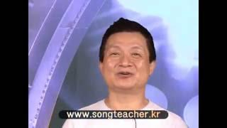 나훈아 - 녹슬은 기찻길 노래강의 / 강사 이호섭