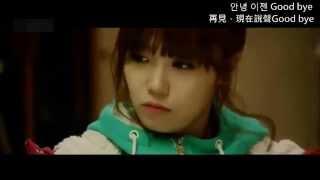 金宇彬X鄭恩地 Kim Woo Bin X Jung Eun Ji (崔英道的愛情故事 The Love Story About Choi Young Do)