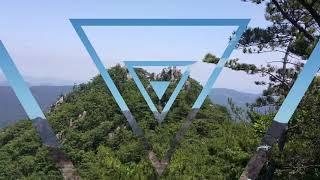 합천 매화산 남산제일봉(1,010m)