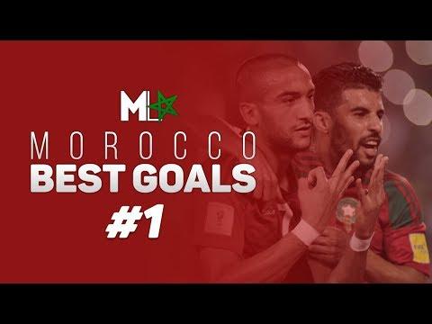 MOROCCO - BEST GOALS OF ALL TIME #1 أجمل أهداف المنتخب المغربي