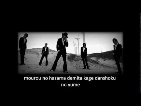 the GazettE - Chizuru - Karaoke- / without vocals/ voice / instrumental