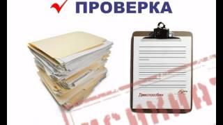 Как не допустить ошибку при выборе квартиры?(, 2012-07-27T06:50:01.000Z)