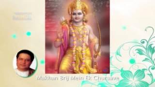 Jag Mein Sundar Hai Do Naam - Shr Rama Krishna Bhajan By Anup Jalota