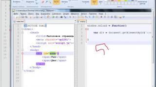 Программирование с нуля от ШП - Школы программирования Урок 10 Часть 6 Скачать курсы java Пк курс