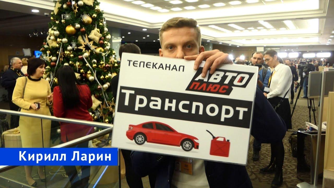 Пресс-конференция Путина, возвращение Опеля, новый Chevrolet Tahoe идругие «Новости недели» №50