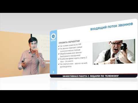 CRM система - эффективная работа с клиентами