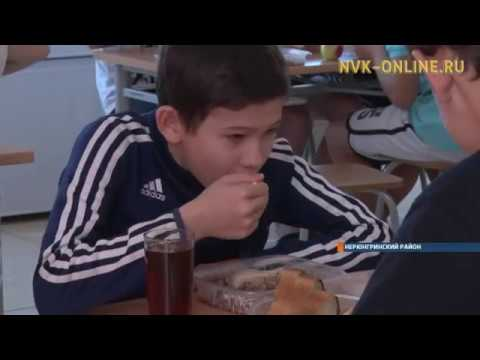 Как было организовано питание в футбольной школе Нерюнгри?