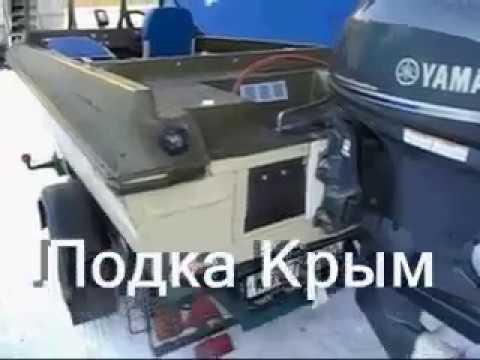 Крым, тюнинг, motoboat