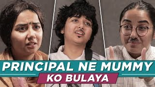 Principal Ne Mummy Ko Bulaya  | MostlySane