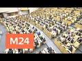 Госдума подготовит ответ за санкции против России - Москва 24