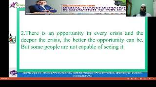 Education 4.0  video 1 2020 09 23