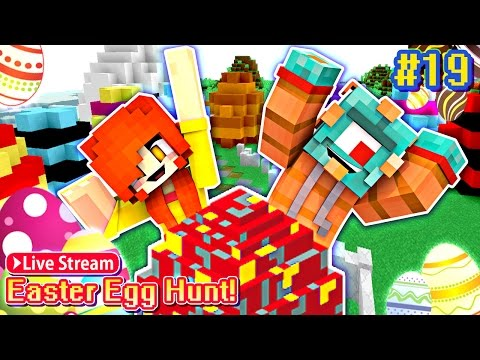 Live Stream: Easter Egg Hunt - Minecraft Pixelmon EP19 - DOLLASTIC PLAYS & MicroGuardian