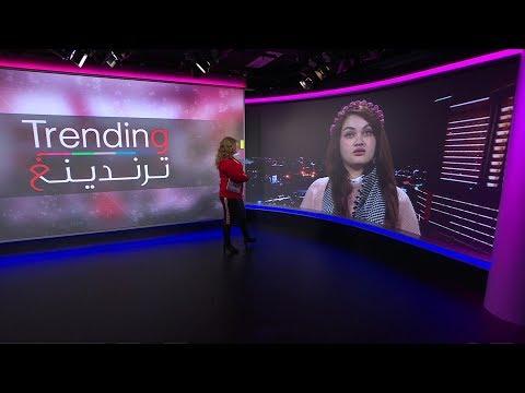 تحت اسم -الثورة البنفسجية الوردية- آلاف النساء يتظاهرن في عدة محافظات عراقية  - 18:59-2020 / 2 / 13
