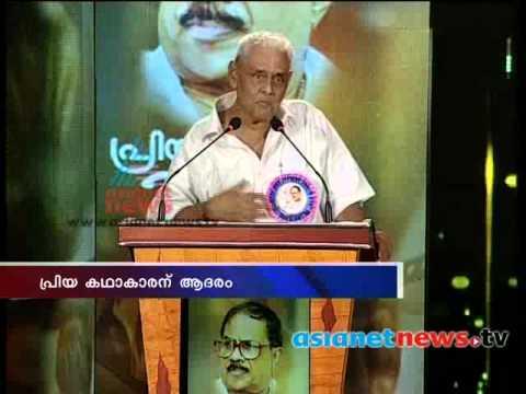 M. T. Vasudevan Nair : Priyapetta MT , Asianet News felicitated M. T. Vasudevan Nair - M. G. S. Narayanan on Priyapetta MT പ്രിയ കഥാകാരന് ആദരം
