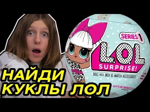 видео: ДЕШЁВАЯ ОДЕЖДА ДЛЯ КУКОЛ Барби :О куклы Монстер Хай, Охота на кукол monster high doll hunting Барби