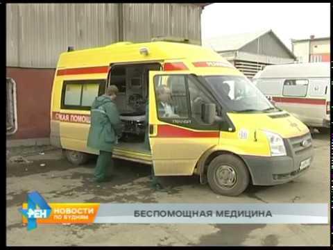 11-летний мальчик в Свирске получил сильнейшее отравление свинцом